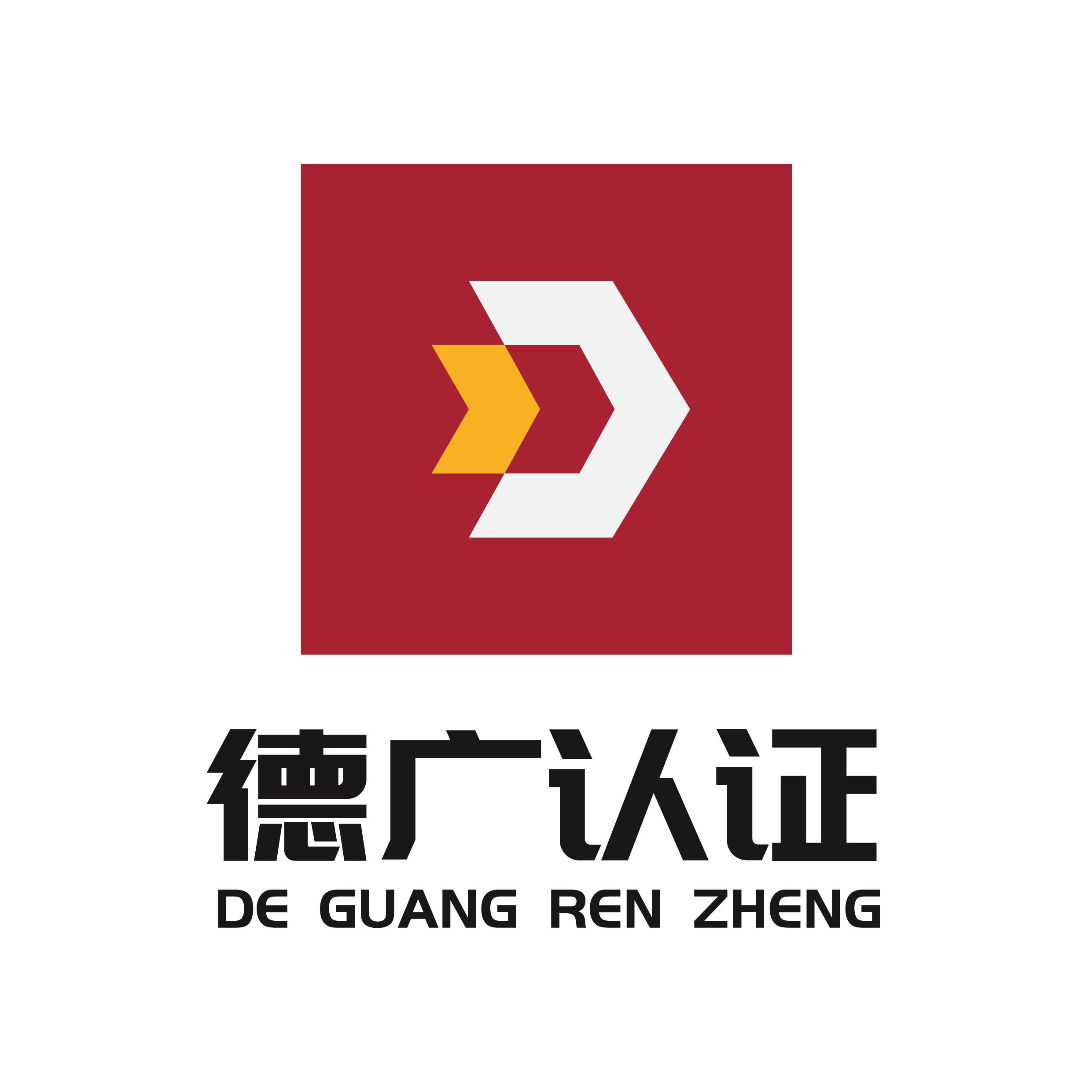 上海ISO认证公司