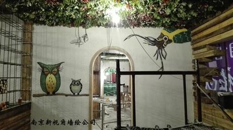 南京餐厅墙绘彩绘艺术手绘墙画