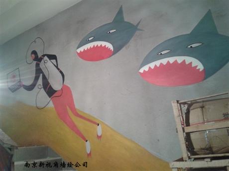 南京餐厅墙绘彩绘1 南京餐厅手绘墙画