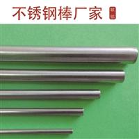 不锈钢小方棒 不锈钢清洁棒 不锈钢六角棒材