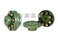 FCL型弹性注销联轴器