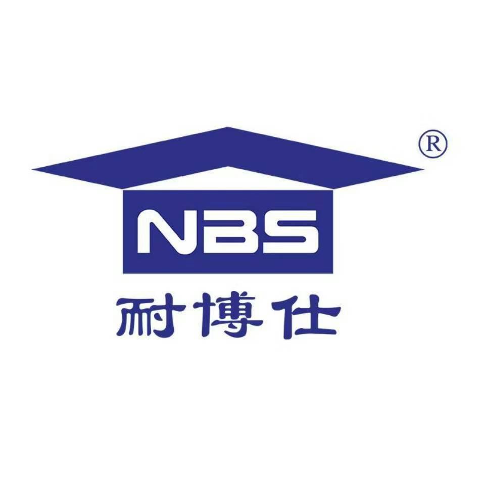 广东火仑建材科技发展有限公司