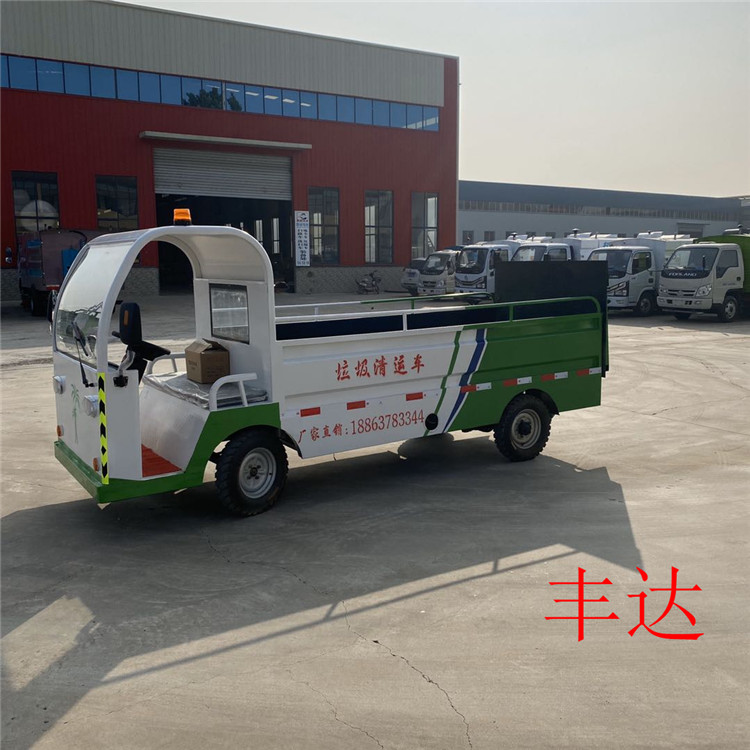 大连6-10桶电动垃圾运输车多少钱