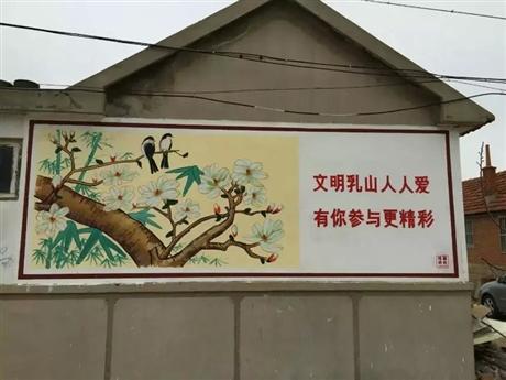 南京文化墙墙绘制作NJQHWHQ 社区文化墙画画
