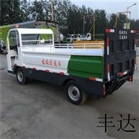 珠海电动垃圾尾板车液压尾板厂家出售