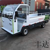 锡林郭勒盟小型电动三轮驳运车厂家出售