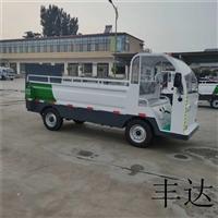 青岛垃圾桶运输6桶8桶学校物业小区垃圾转运车厂家出售