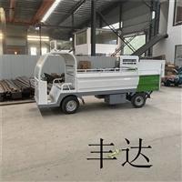 贺州6-10桶电动垃圾运输车厂家出售