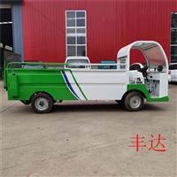 南宁自动升降电动液压尾板车厂家
