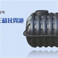 旱厕改造化粪池价格 河南塑料化粪池生产厂家 三格式一体PE化粪池
