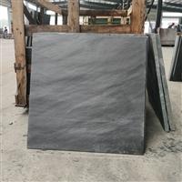 源头厂矿  青石板石材  自然面青石板