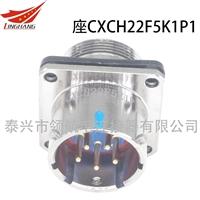 CXCH22F5Z1D40-01 CXCH22F5K1D40-01 CXCH22F5K1P40-01航空插頭