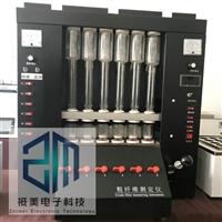 黑龍江粗纖維測定儀生產商