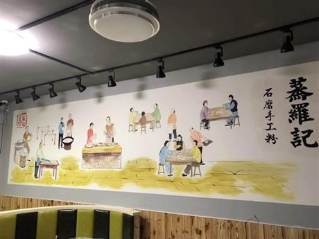 江阴餐厅墙绘 扬州火锅店墙绘 常州面馆墙绘中式餐厅彩绘