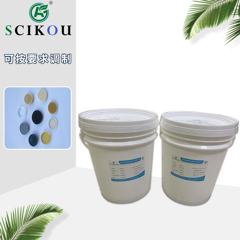 红色灌封胶 琥珀茶色灌封胶环氧树脂蓝色防水固定密封保护填充AB