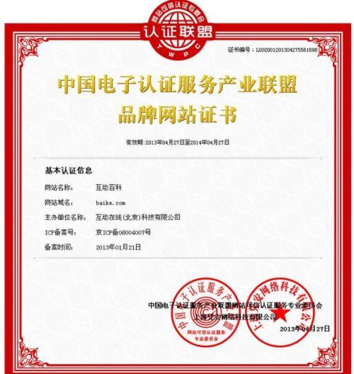 福建厦门ISO9001质量管理体系认证条件