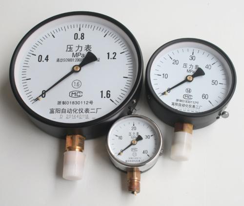 数字压力表/高精度压力表  型号:XJ11/CWY12
