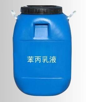 膨润土MC 增稠流变剂 水性涂料用膨润土欢迎咨询