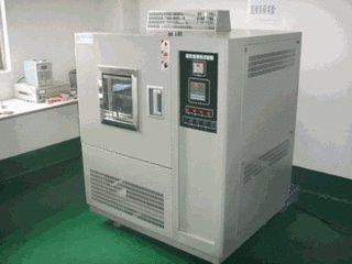浙江高低温试验箱厂家 恒温恒湿 驰旋试验设备