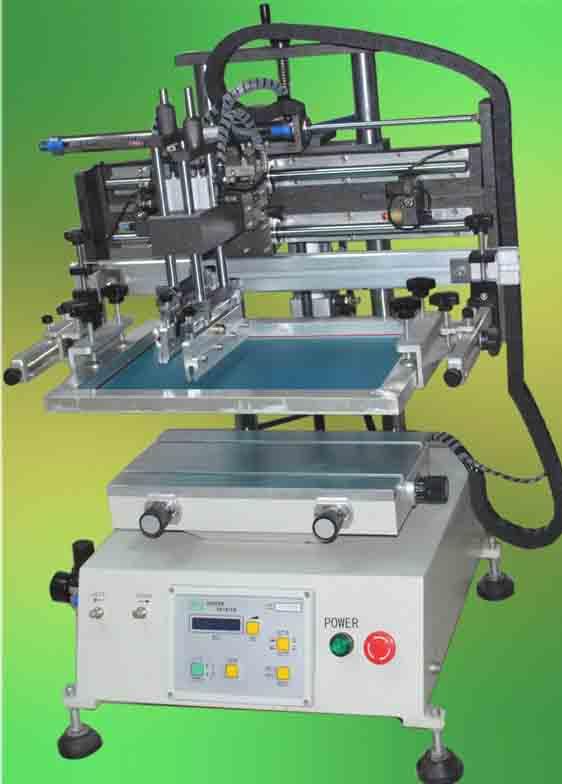 供应泽恩德ZS260B座地式自动平面丝印机