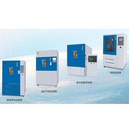 厂家淋雨试验箱 现货 驰旋试验设备上海有限公司