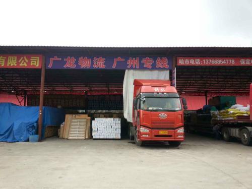 苏州货运物流至全国 整车零担、空车配货、长途搬家,托运公司