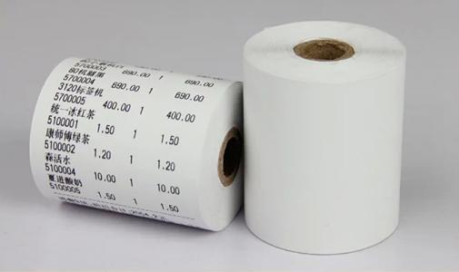 po收银打印纸热敏纸58mm小卷热敏打印纸热敏收银纸57x30