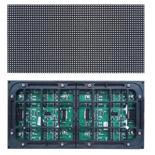 3.69寸AMS369FG06OLED液晶顯示器戶外手持設備