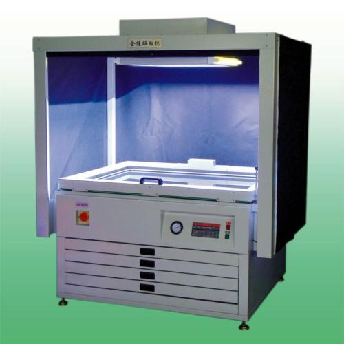 全自动晒版机自动晒网机精密晒网机网版曝光机PS版烤版机厂家直销