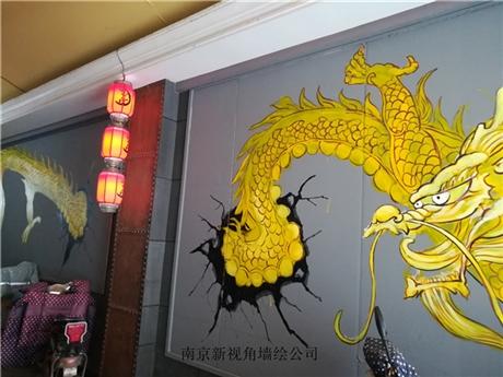 昆山餐厅壁画QH-1 昆山油画壁画