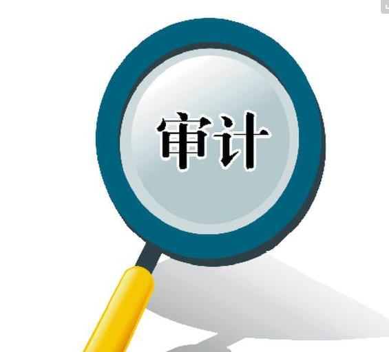 青岛市北区出验资报告;