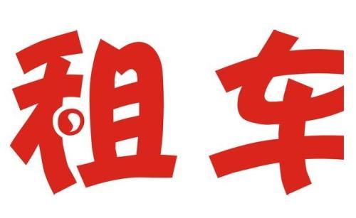 龙岗平湖场地证明 , 解锁税务异常,可申请补贴办公室带家私网络
