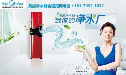 江汉区净水器租赁