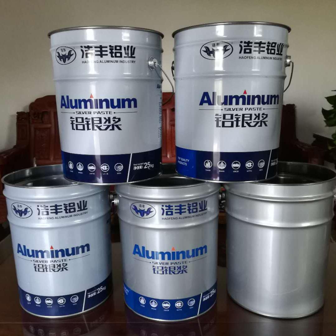 回收重金属银浆 东莞深圳回收原装银浆