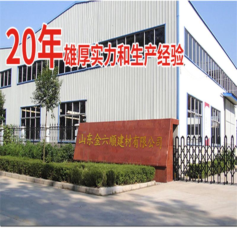 止水钢板300 3mm镀锌钢板带400 3建筑工地建材止水阴阳角厂家