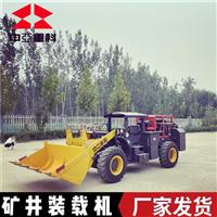 养殖场专用装载机   四驱装载机 多功能装载机
