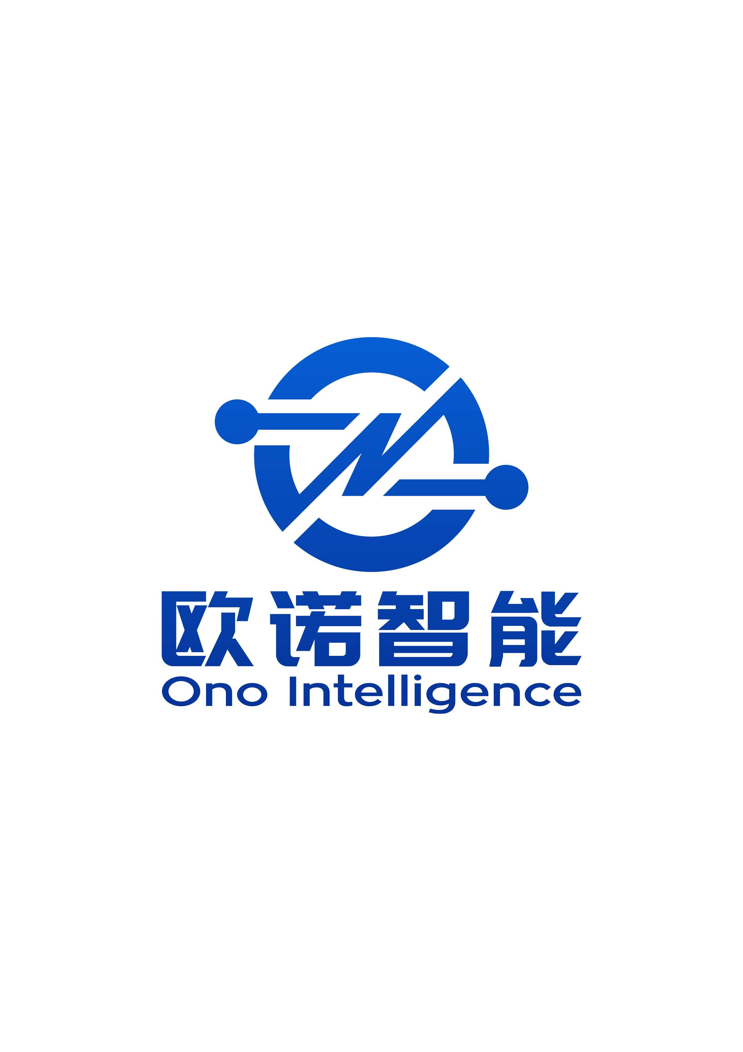南京欧诺智能装备有限公司