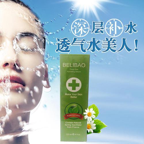 保湿补水护肤品OEM加工ODM加工