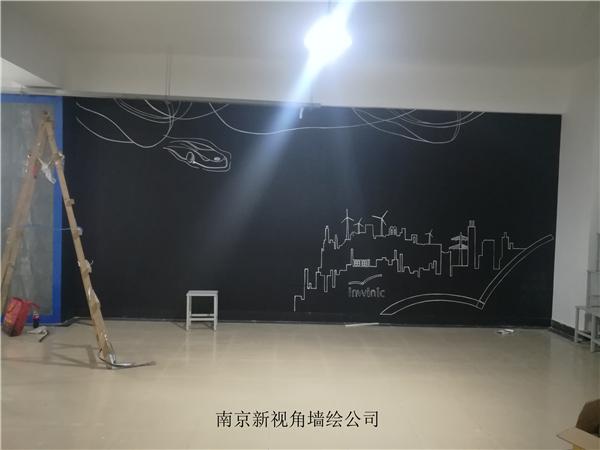 上海汽车元件厂墙绘B 上海黑底墙面手绘画H-1