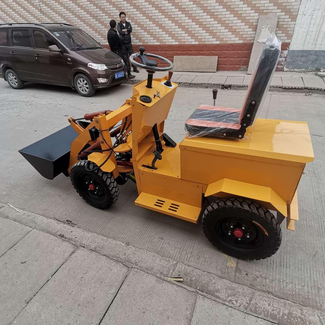畜牧业养殖场用小铲车 环保电动装载机
