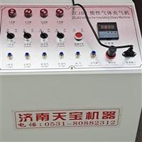 ZCJ09快速惰性气体充气机