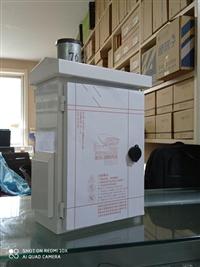陕西联电UEtx-JK户外抱杆式监控箱