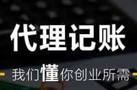 上海崇明区代办公司注册要多久