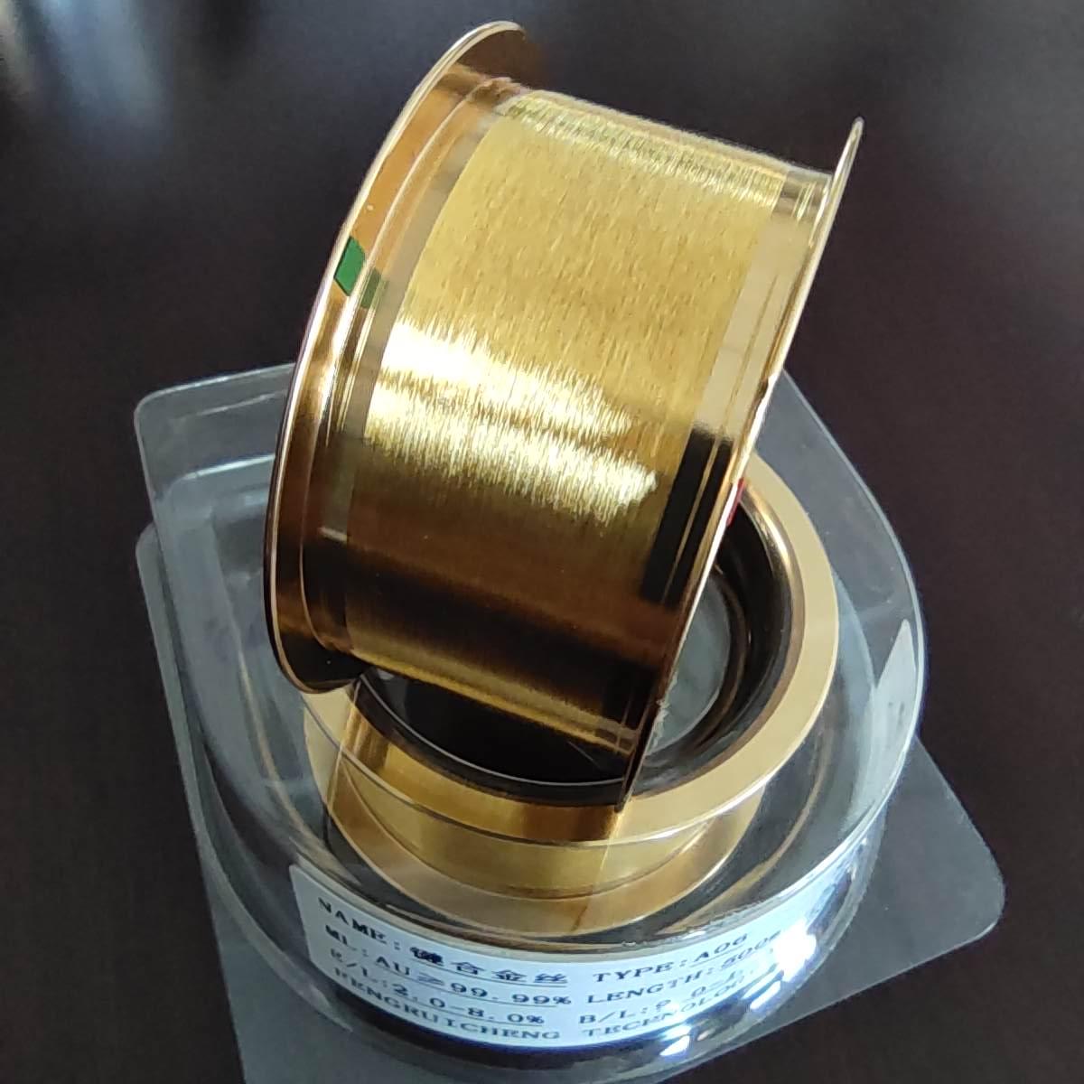 镀金层回收 广东镀金回收公司