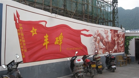 南京校园围墙手绘画XY-1 校园墙绘彩绘壁画价格不贵
