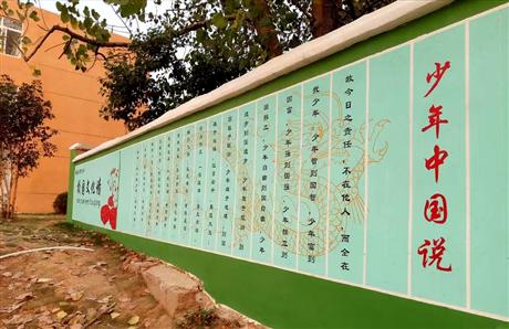 常州小学校园墙绘XY-1 围墙彩绘手绘墙画价格低