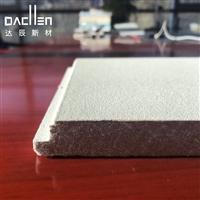 矿棉板 抗开裂 品质保证 安装便捷