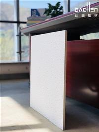 矿棉板 矿棉吸声板 山西矿棉板 隔声降噪 条形板