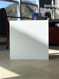 矿棉板矿棉吸声板 山西矿棉板 隔声降噪 价格优惠