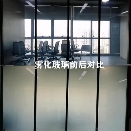 天津调光隔断厂家 智能调光玻璃 玻璃隔断厂家